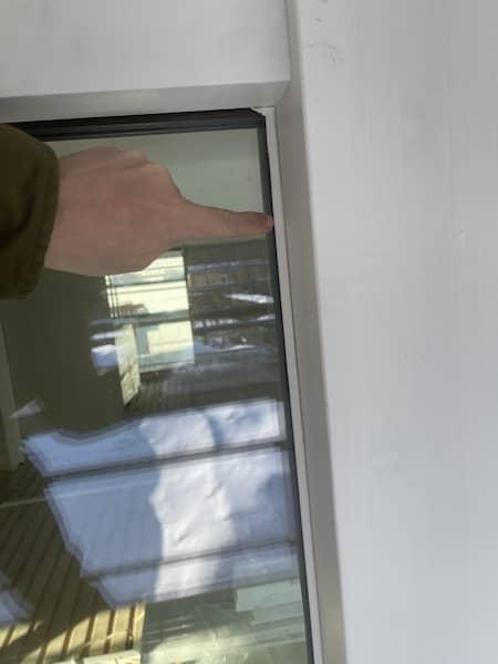 Ein undichtes Fenster